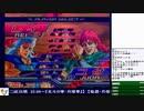 2019-09-30 中野TRF AC北斗の拳 月曜拳