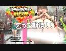【R18】爆乳3DCGアニメ『はちゃめちゃ野球拳 前編』【PV】