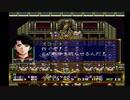 ラングリッサーⅡ ゆっくり実況プレイ Part69