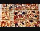 オレンジ香る【フロランタンの作り方】 ネコノメレシピ