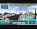 電車でGO!新作アーケード!洩矢諏訪子の運転士への道 パート21