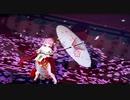 MMD・Solo Dance 重音テト~紅葉愛唄