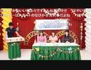 アイドルマスター シャイニーカラーズ特別生配信 1.5周年を祝ストロメリアSP! ※有アーカイブ(3)