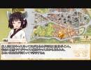 【卓m@s/ゆっくりTRPG】こずきりソード・ワールド2.5/11-1【表】