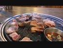 【韓国旅行】釜山で絶品サムギョプサルが焼けるまで【飯テログルメ】Eat the delicious Samgyopsal in Busan