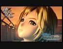 【PS4】初音ミク Project DIVA Future Tone 『壊セ壊セ(MEIKO) PV』