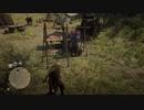 Red Dead Redemption 2 レッド・デッド・リデンプション 2 オンライン クリップス殺害 「手斧」