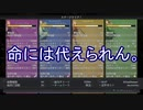 【PS4】9枚集めろ!男4人でNine Parchments part13【実況】