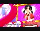 【歌愛ユキ】ユキの仲良しダンス!【ユキオリジナル曲】