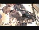【Arcaea】Heavenly caress