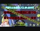 【ゆっくり実況】アナタ、フラフラ、フラミンゴ~宇宙CQCを添えて~【サイバーハンター】