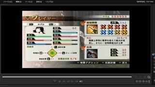 [プレイ動画] 戦国無双4の第一次上田城の戦いをかずはでプレイ
