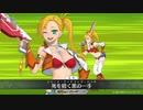 【FGO高画質版】カラミティ・ジェーン宝具「死を招く黒の一手」【Fate/Grand Order】