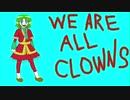 JOKERと化したジョーカー姉貴CB.we are all clowns