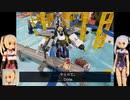 ミクロ+神姫はんまーin名古屋84
