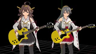 【MMD艦これ】 ジッタードール (金剛&榛名) ギターモーション比較  1080p