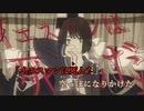 【ニコカラ】イエスマンイズデッド《ナナヲアカリ》(Vocalカット)