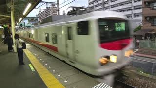 鴨居駅(JR横浜線)を通過するEast i-Eを撮ってみた