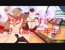【閃乱カグラEV】少女たちの8日間の戦い!閃乱カグラESTIVAL VERSUS実況プレイpart12