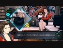 【AI:ソムニウムファイル】アイを探すゲームを実況プレイ part8