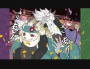【けもの道44_狐狸夢幻奇譚】ハッピーホロウと神様倶楽部【UTAUカバー】