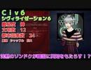 【Civ6】沈黙のソンドクが韓国を勝利に導く!(3)BC875~