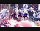 【MMD映画】東方MMD 十五夜 the sixteenth night fate【MMD杯ZERO2】