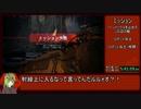 【RTA】Call of Duty: Black Ops III キャンペーンモード難易度リアル any%NG+ 6時間33分9秒88 part12