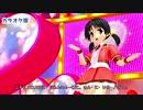 【カラオケ版】ユキの仲良しダンス!【ユキオリジナル曲】