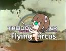 空飛ぶアイドルマスター3「嘘はどっちだ!?」【第十次ウソm@s祭り】