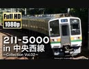【JR東海】211系5000番台 in 中央西線 ~Collection Vol.02~