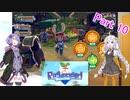 【Re:Legend】ゆかりさんとあかりちゃんがモンスターと農場生活 part10【VOICEROID実況】