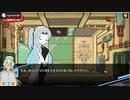 【LOBOTOMYCORPORATION】アンドロイドはアブノーマリティと対峙する#003【女性実況】