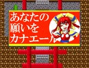 【VIPRPG】 キッコロ解決!
