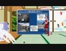ライクラ解説放送! 【テクノロジー】イグゼ先生のサーバーとデータセンター。データセンターの機器について写真を使って説明。