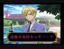 【初見プレイ】イケメンは癒し桜蘭高校ホスト部【環編】part15