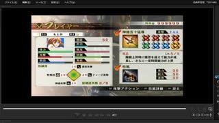 [プレイ動画] 戦国無双4の第一次上田城の戦いをもとかでプレイ