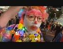 渋谷ハロウィン【野田草履】2019/10/26