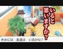 『ミュウツーの逆襲 EVOLUTION』縛りプレイ Part28 【実況動画】