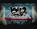 """""""全部1人で歌ってみた"""" ヒプノシスマイク - Division Battle Anthem """"Mt.yamayama"""""""