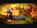 nobunaga14pk