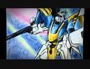 [己歌唱] WINNERS FOREVER〜勝利者よ〜 infix カラオケ 「機動戦士VガンダムED」