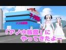 【MMD杯ZERO2参加動画】「アノ水族館」