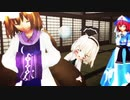 【MMD杯ZERO2参加動画】幼き妖夢のほのぼのした日常 弐