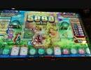 【メダルゲーム】マジカルシューター プレイ動画Part1【テスト投稿】