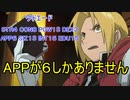 【ゆっくりTRPG】白薔薇の死刑 part1【クトゥルフ神話TRPG】
