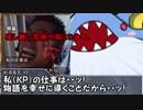 【狂鬼】続!鬼と宴とB級ホラークトゥルフ!【解説】Part:FINALおまけ前編