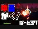 【背中に爆弾】ゆるがく! ぱーと37【Risk of Rain2】