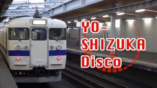 YO-SHIZUKA Disco【吉塚駅】