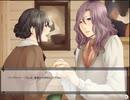 【制作者が】Romantique Salon ないしょ話【おしゃべり】第88回♪